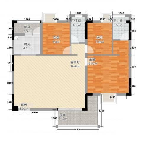 信和园3室1厅2卫1厨126.00㎡户型图
