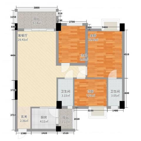 阳光新城3室1厅2卫1厨75.74㎡户型图
