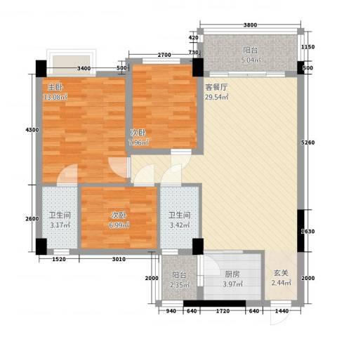 阳光新城3室1厅2卫1厨75.52㎡户型图