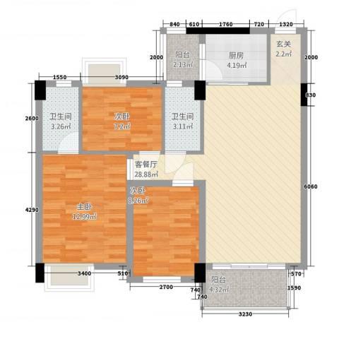 阳光新城3室1厅2卫1厨74.35㎡户型图