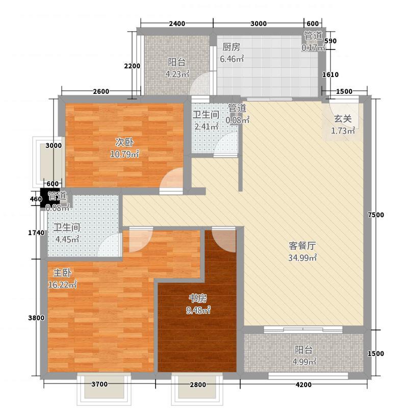 时代广场三期122.40㎡蓝钻格调A-1户型3室2厅2卫1厨