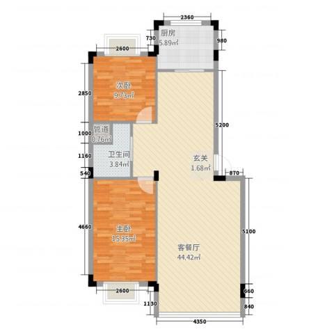 容大印象江南2室1厅1卫1厨79.99㎡户型图