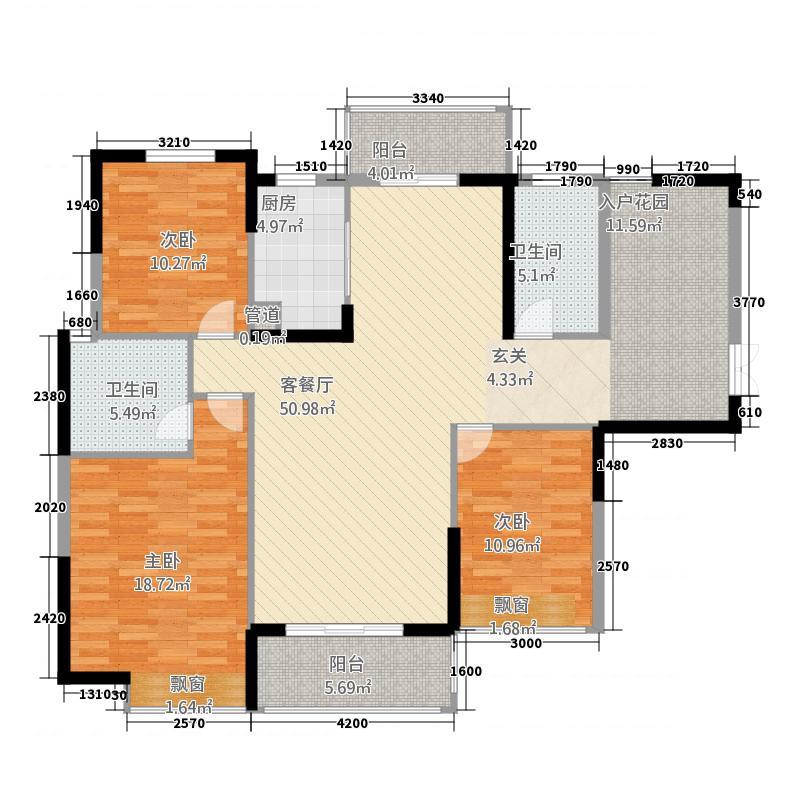 特变水木融城138.18㎡三期高层H5-2户型3室2厅2卫1厨
