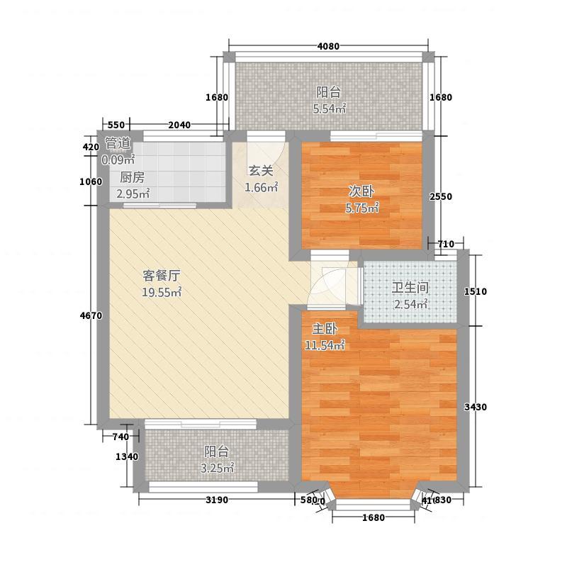 新世界・凯旋城75.00㎡1户型2室2厅1卫1厨
