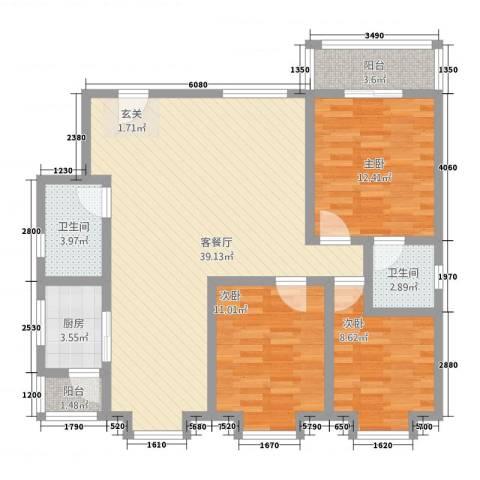 中鑫・美景天城3室1厅2卫1厨126.00㎡户型图