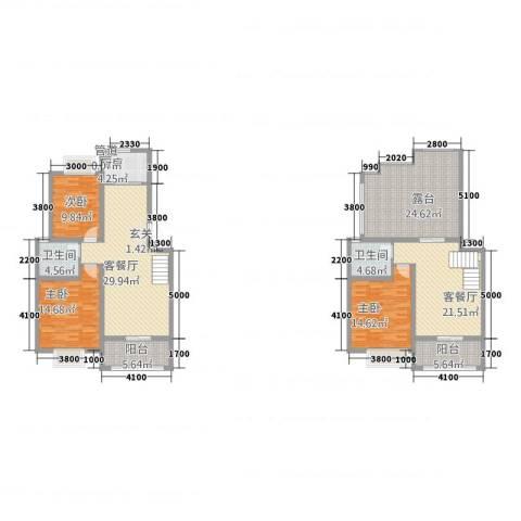 东方名城3室2厅2卫1厨198.00㎡户型图