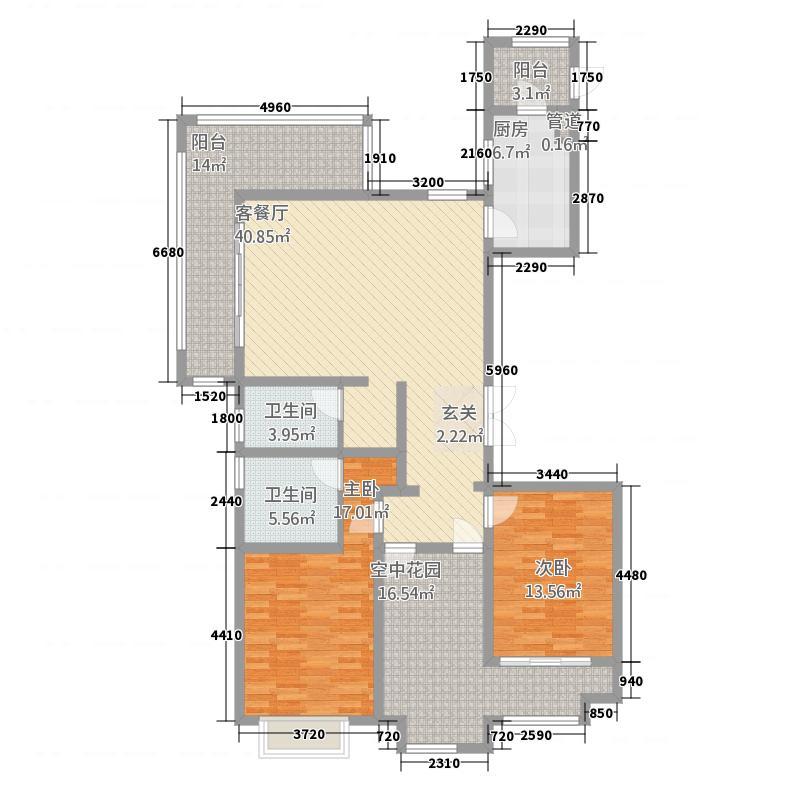 华富世家三期174.65㎡13#B-1户型2室2厅2卫