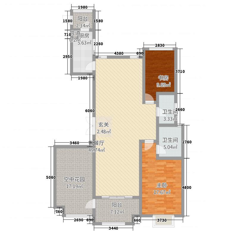 华富世家三期168.62㎡13#A-1户型2室2厅2卫