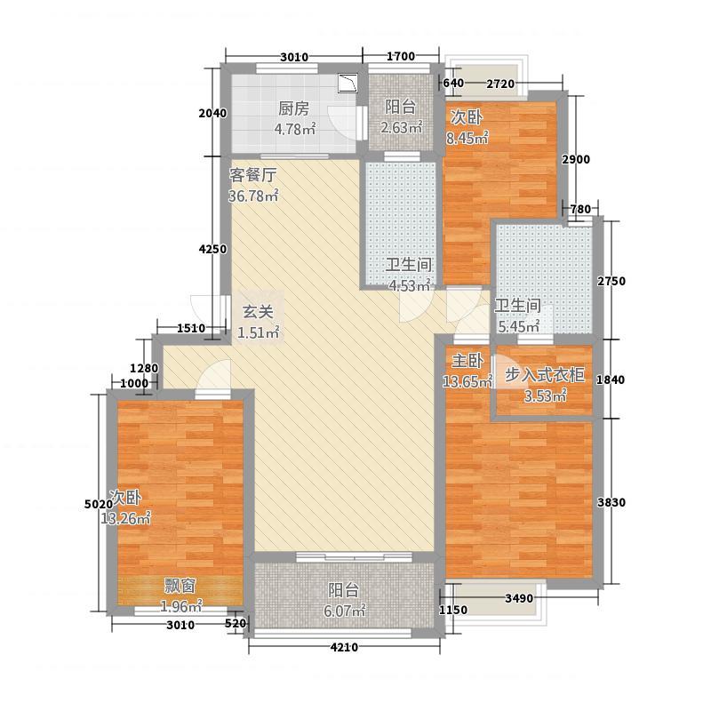 城市之心4132.20㎡A4多层户型3室2厅2卫1厨