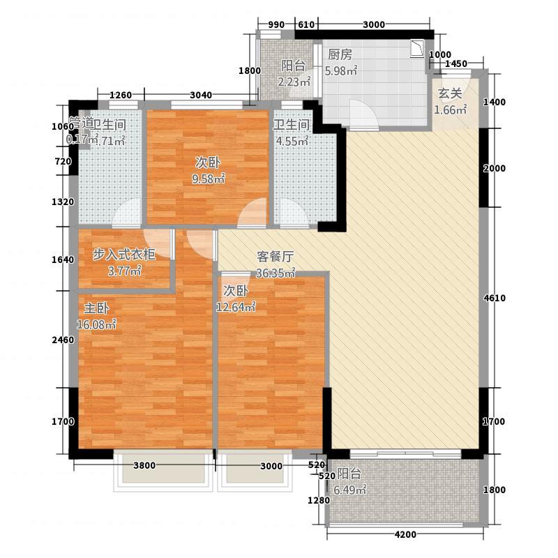 泸州恒大・御景湾133.20㎡户型3室2厅2卫1厨