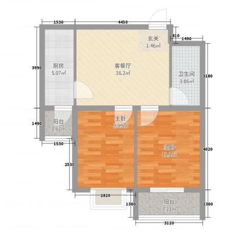 观澜金座2室1厅1卫1厨74.00㎡户型图