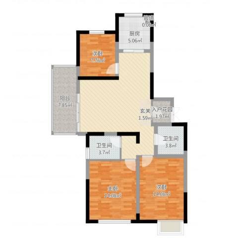 冠城华府3室1厅2卫1厨123.00㎡户型图