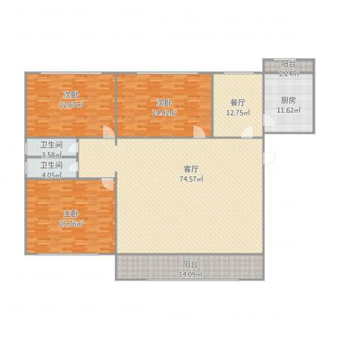 双兴北区3室2厅2卫1厨260.00㎡户型图
