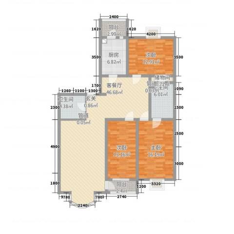 铂宫3室1厅2卫1厨161.00㎡户型图