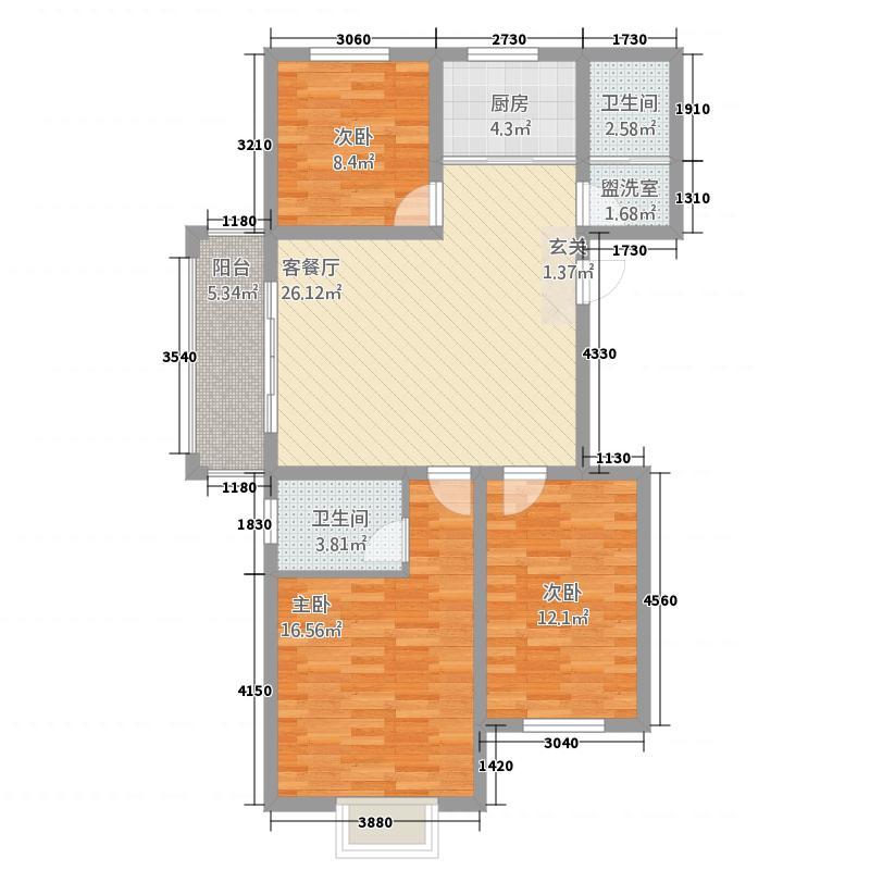 雅居美域115.82㎡至情户型3室2厅2卫1厨