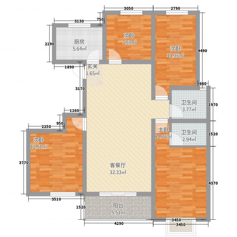 雅居美域137.87㎡至和户型4室2厅2卫1厨