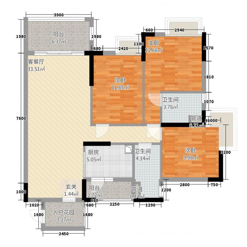 领秀国际115.00㎡13B栋户型3室2厅2卫1厨