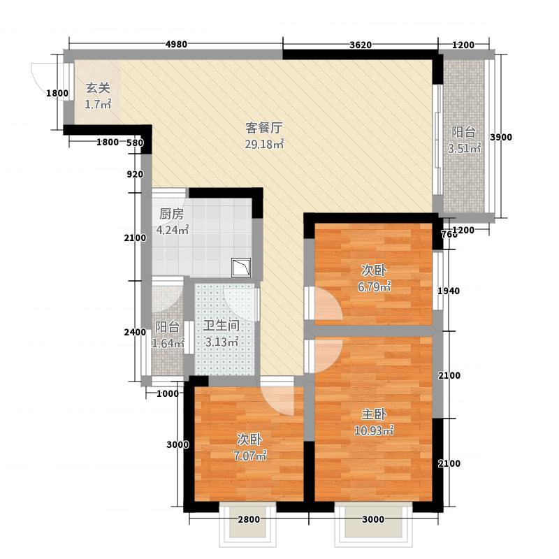 蓝润・财富中心273.20㎡A2-7户型3室2厅1卫1厨