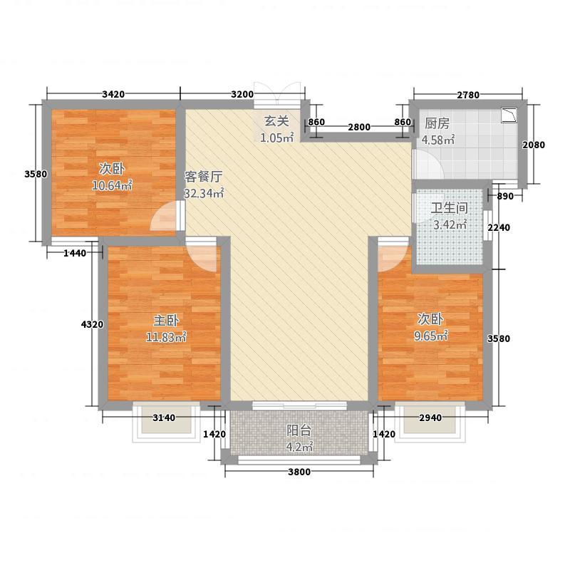 晋开清水湾11.70㎡三居室户型3室2厅1卫1厨