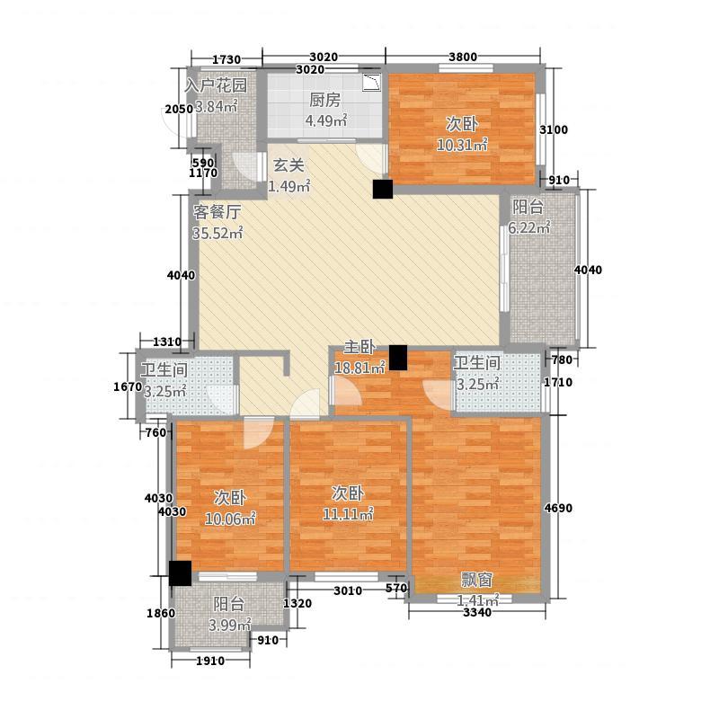 武夷国际新城156.20㎡户型4室2厅2卫1厨