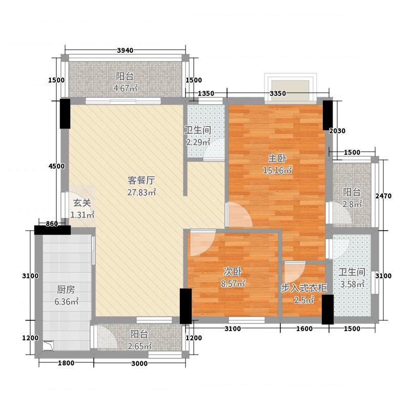 中泰・金泽苑35.24㎡E栋A户型2室2厅2卫