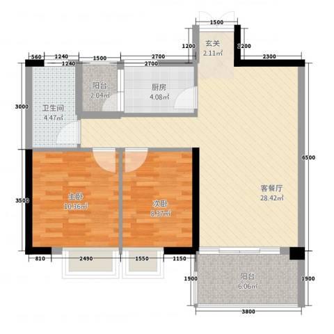 海岸南山2室1厅1卫1厨91.00㎡户型图