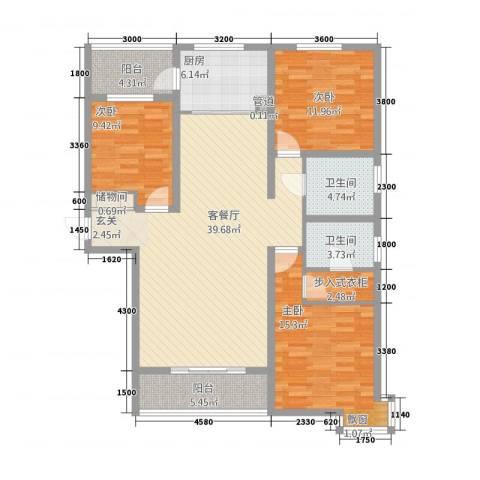 锦逸国际城3室1厅2卫1厨144.00㎡户型图