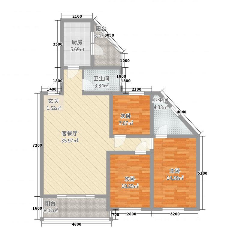 交大银座113.52㎡A3型户型3室2厅2卫1厨