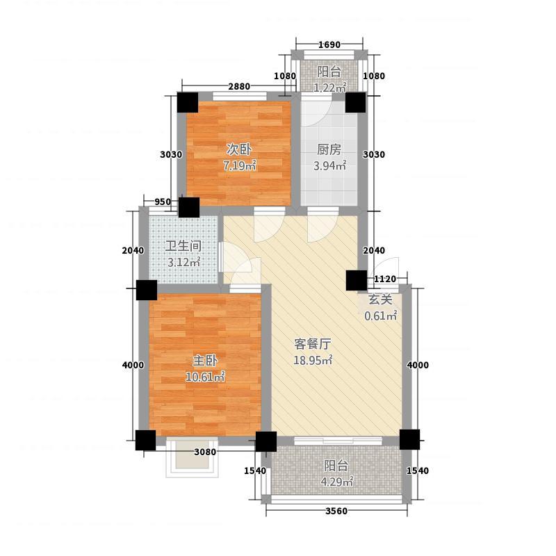 鑫华・动力街区2室1厅1卫1厨74.00㎡户型图