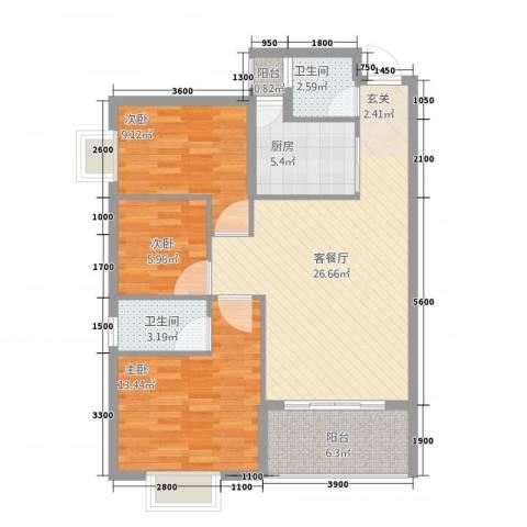 华信・海名轩3室1厅2卫1厨73.46㎡户型图