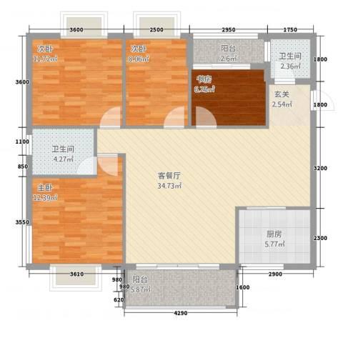华信・海名轩4室1厅2卫1厨94.01㎡户型图