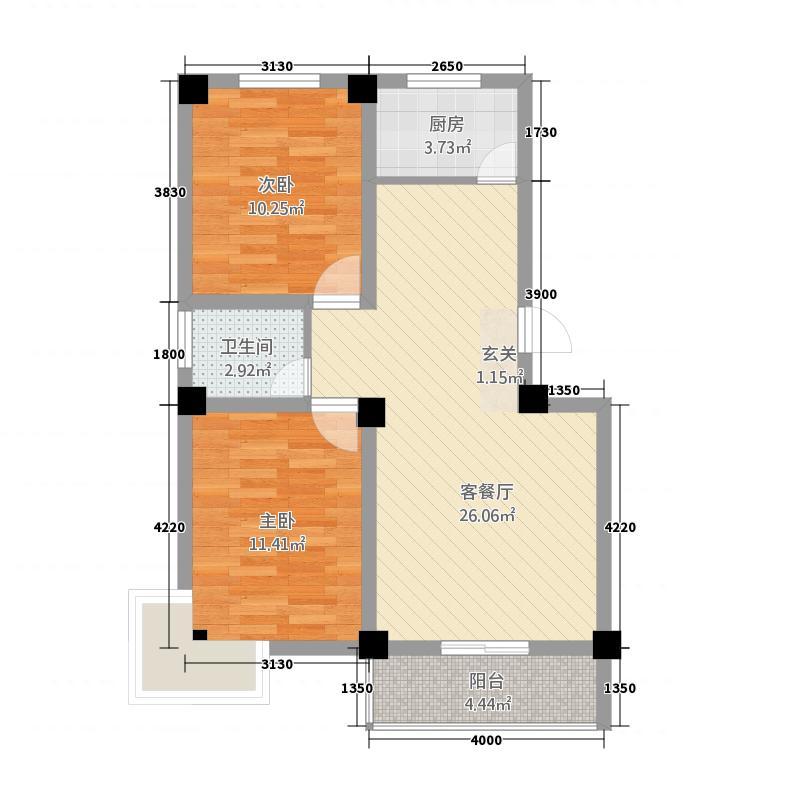 海港花园84.83㎡户型2室2厅1卫1厨