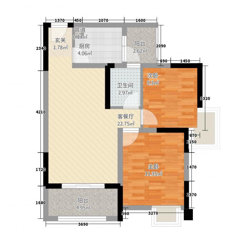 御�湾81.70㎡C户型2室2厅1卫1厨