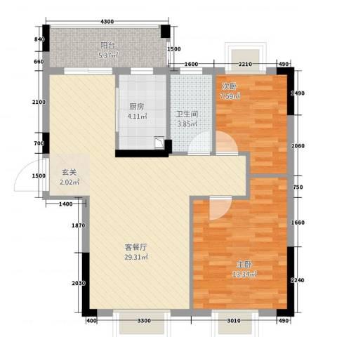 明珠热线2室1厅1卫1厨71.51㎡户型图
