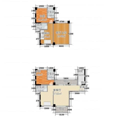 阳光清境2室1厅4卫1厨132.00㎡户型图