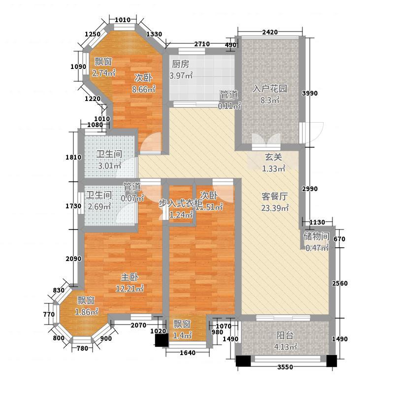 象屿郦庭125.00㎡B5户型4室2厅2卫1厨