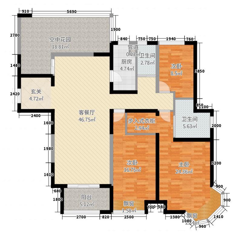 祥源广场165.00㎡祥源广场户型图1#E2户型图样稿3室2厅2卫1厨户型3室2厅2卫1厨