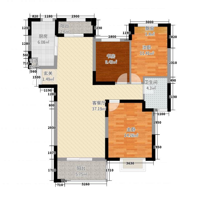 新里・卢浮公馆123.30㎡A2户型4室