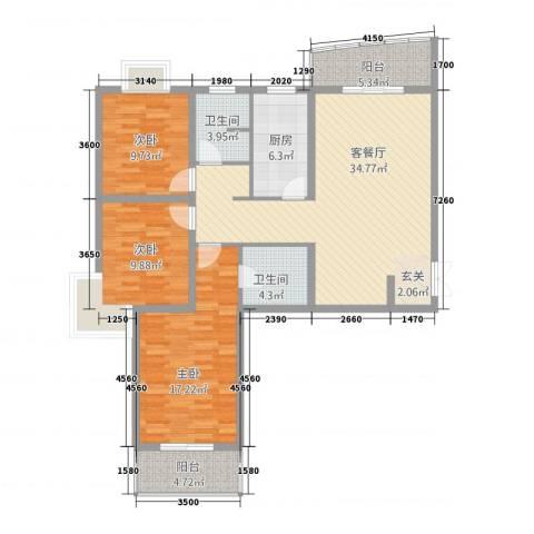 顺城一品3室1厅2卫1厨132.00㎡户型图