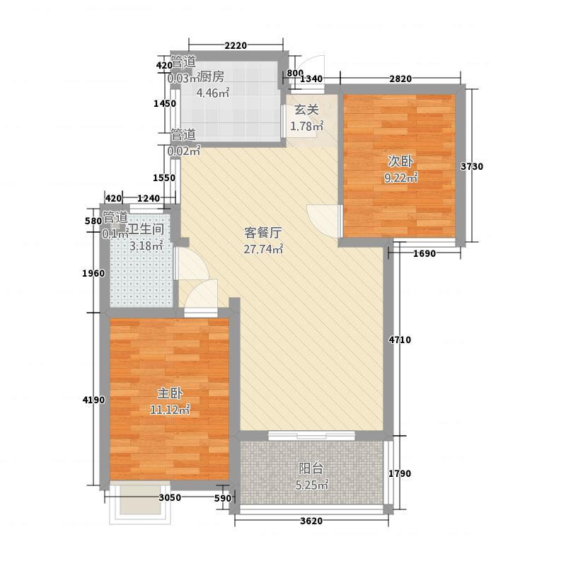 德瑞・太阳公元88.00㎡Q户型2室2厅1卫