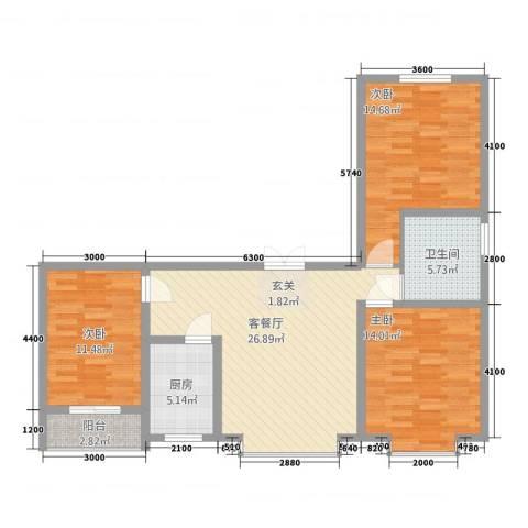 白金汉府3室1厅1卫1厨123.00㎡户型图