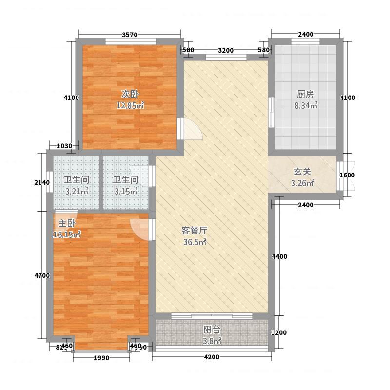 白金汉府12.74㎡A户型2室2厅2卫1厨