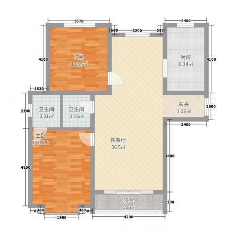 白金汉府2室1厅2卫1厨83.99㎡户型图
