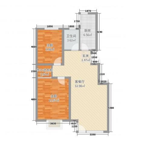海园壹品2室1厅1卫1厨100.00㎡户型图
