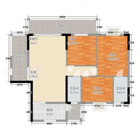 朗晴轩3室1厅2卫1厨118.00㎡户型图