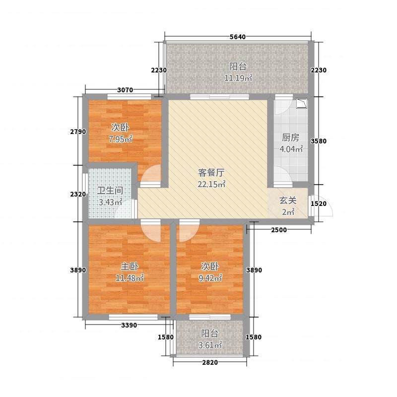 橡树湾17.00㎡G户型3室1厅1卫1厨