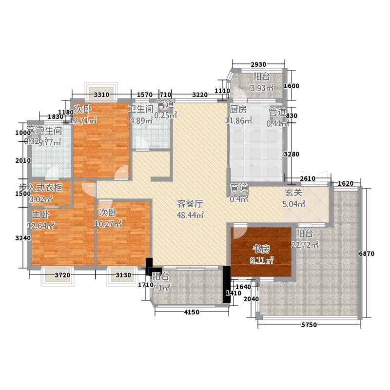 京华城中城127.00㎡A5户型4室2厅2卫