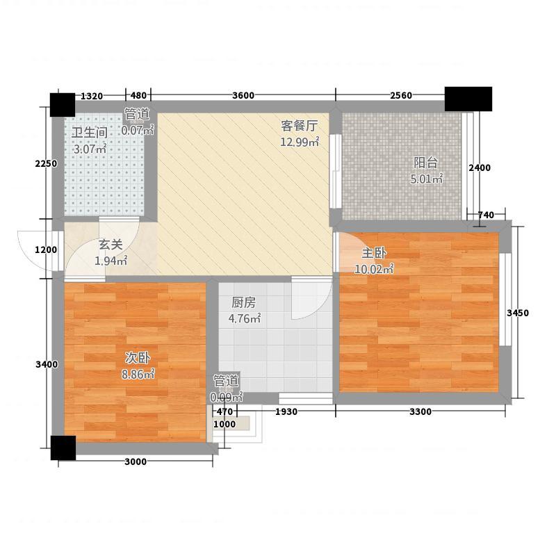 瑞阳首座62.77㎡B9户型2室1厅1卫1厨