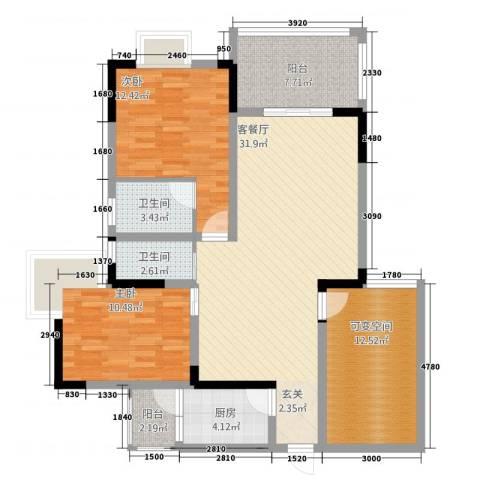 绿地海域香廷2室1厅2卫1厨126.00㎡户型图