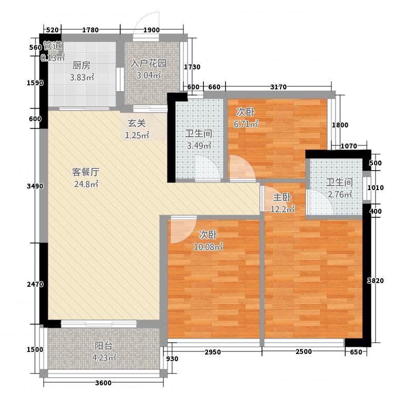 太和公馆83.55㎡D3户型3室2厅2卫1厨